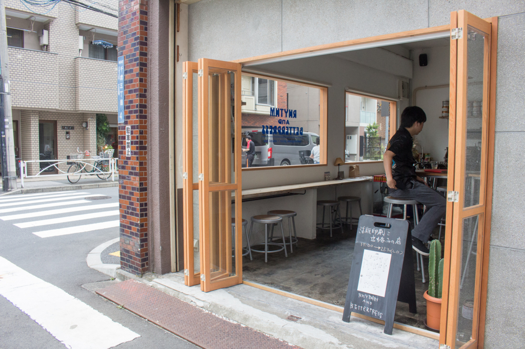 f:id:matsuzawa7:20180614114532j:plain