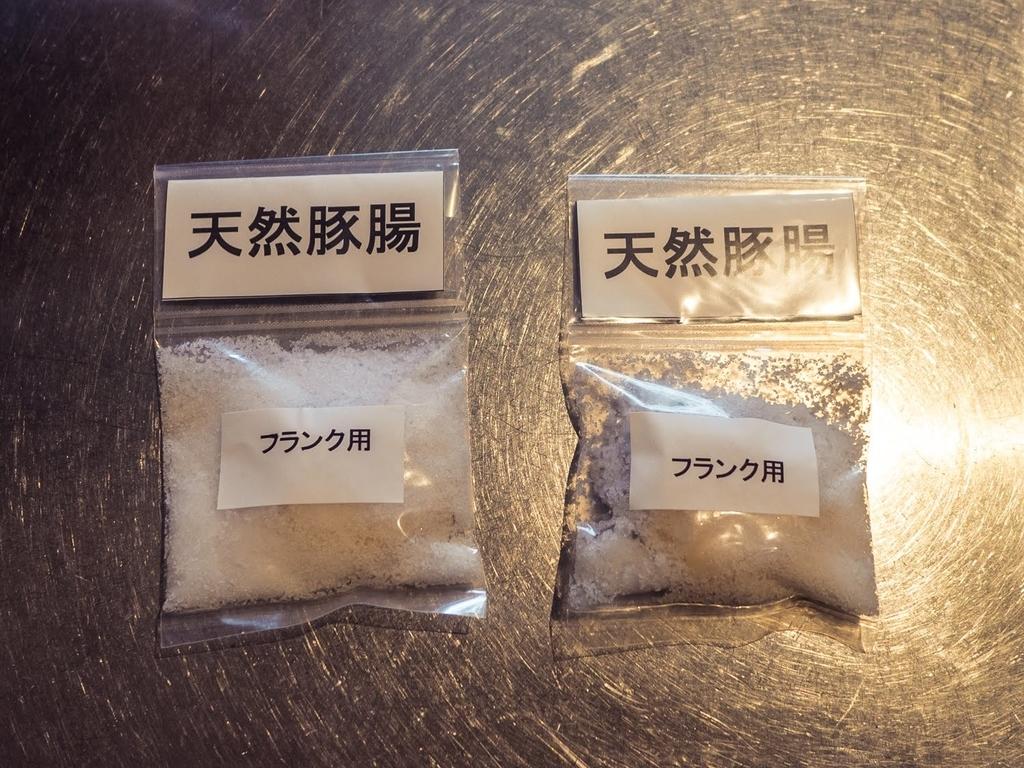 f:id:matsuzawa7:20181028140014j:plain