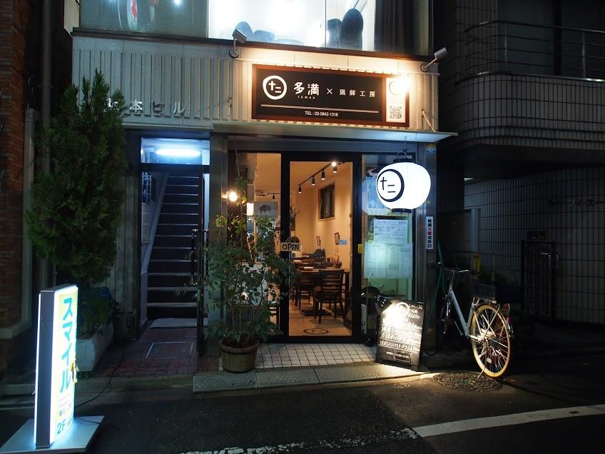 f:id:matsuzawa7:20181220111802j:plain