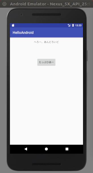 f:id:matt-note:20180918133422p:plain