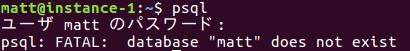 f:id:matt-note:20190201232154p:plain