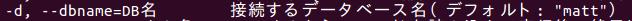 f:id:matt-note:20190201232630p:plain