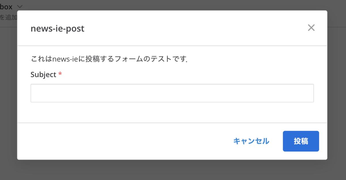 f:id:mattari_matayu:20200629145545p:plain