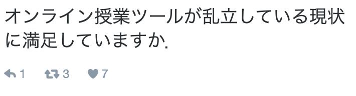 f:id:mattari_matayu:20201231221900p:plain