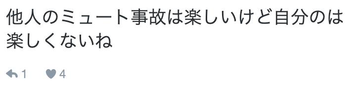 f:id:mattari_matayu:20201231221906p:plain