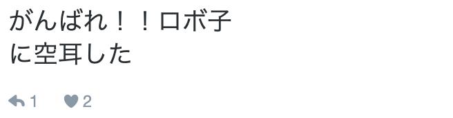 f:id:mattari_matayu:20201231221910p:plain