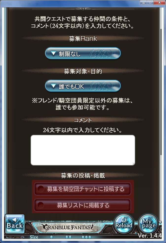 f:id:mattari_namamono:20161122053732j:plain