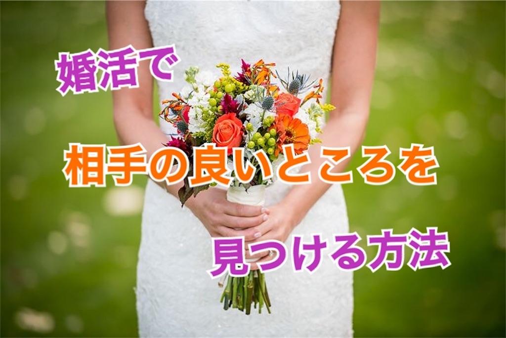 f:id:mattarifree:20200423173118j:image
