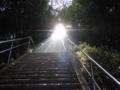 777段からの朝日