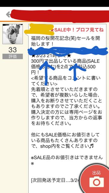 f:id:mattilda:20140321235849j:plain