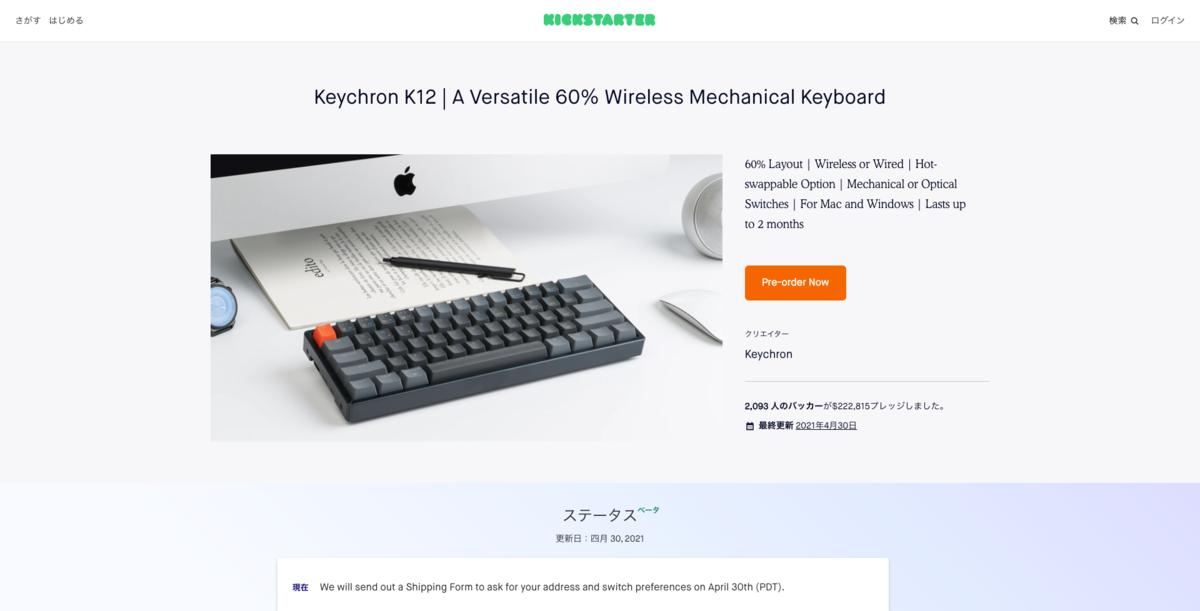 Keychron K12