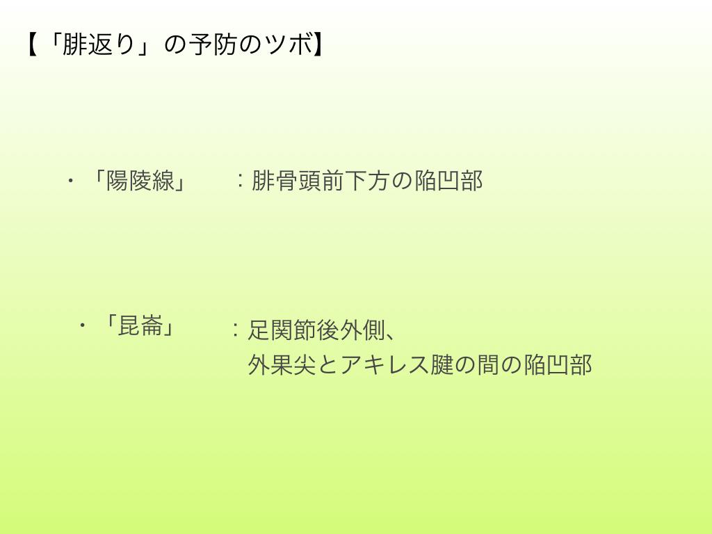 f:id:mattsu2015:20160809090554j:plain