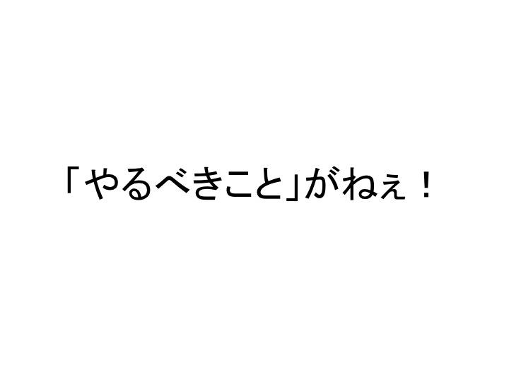 f:id:mattsu_katch:20171205095725j:plain