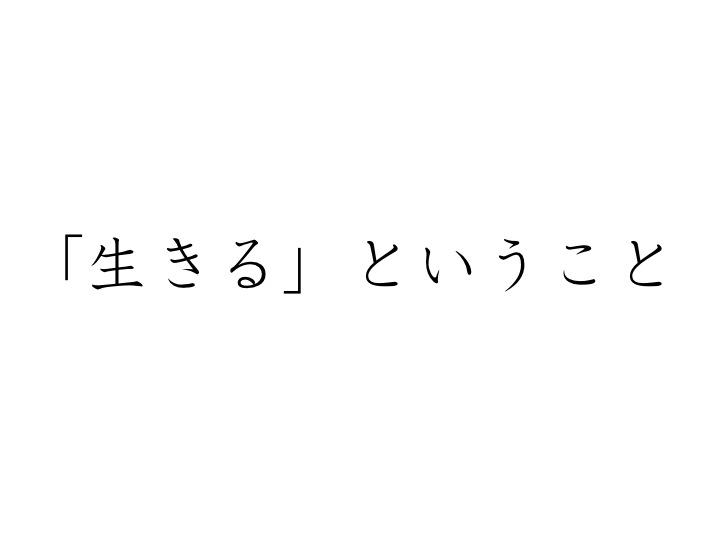 f:id:mattsu_katch:20171231045254j:plain