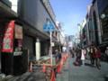 横浜駅西口ダイエー前