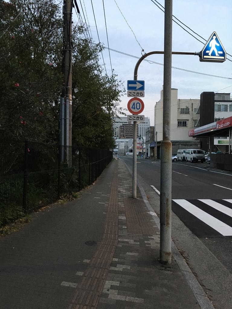f:id:matu-koug:20181019034010j:plain