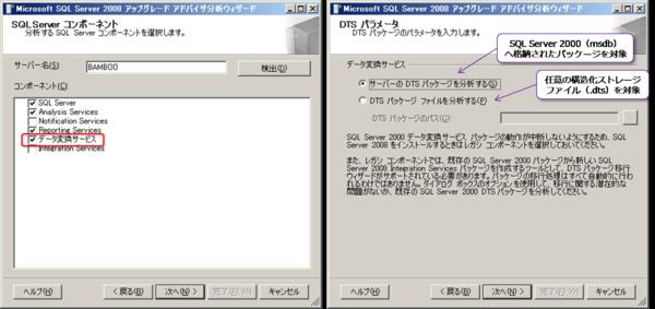 f:id:matu_tak:20091117235043p:image