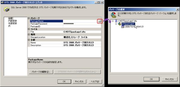 f:id:matu_tak:20091119000509p:image