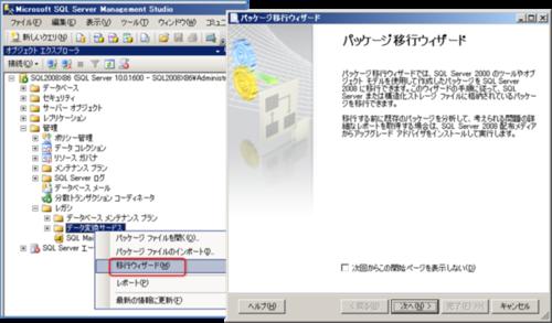 f:id:matu_tak:20091122024000p:image