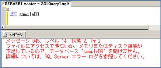 f:id:matu_tak:20091208235236j:image