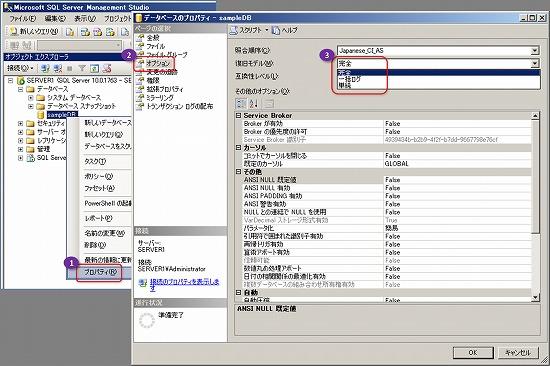 f:id:matu_tak:20091225121345j:image
