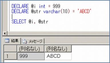 f:id:matu_tak:20100109063308j:image