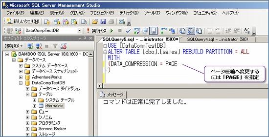 f:id:matu_tak:20100207175710j:image