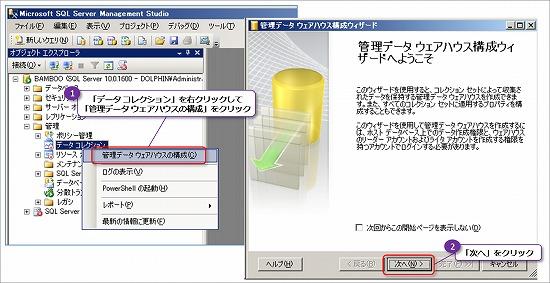 f:id:matu_tak:20100215212451j:image