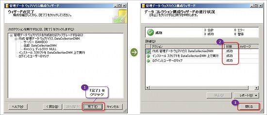 f:id:matu_tak:20100215212452j:image
