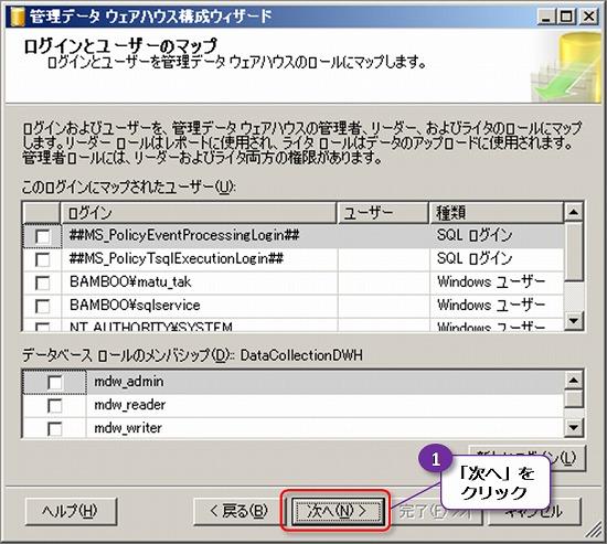 f:id:matu_tak:20100215212453j:image