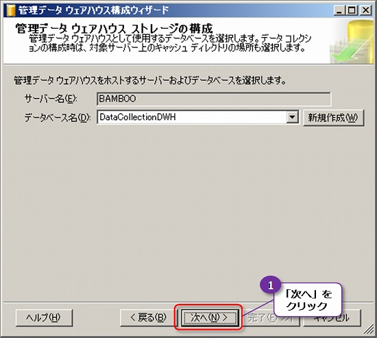 f:id:matu_tak:20100215212455j:image