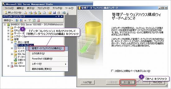 f:id:matu_tak:20100215212458j:image