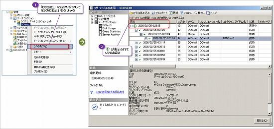 f:id:matu_tak:20100215212849j:image