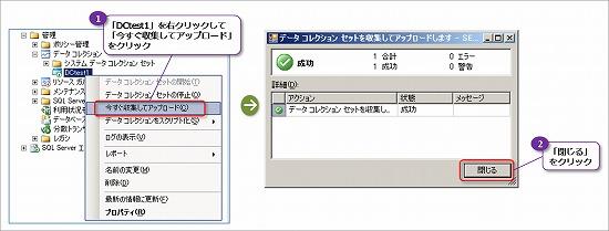 f:id:matu_tak:20100215212850j:image