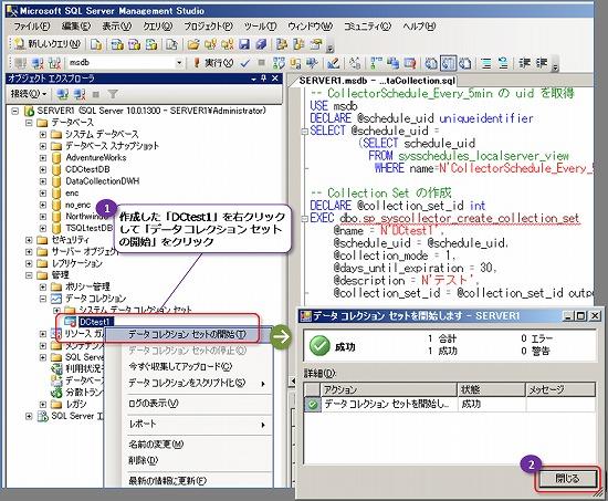 f:id:matu_tak:20100215212851j:image