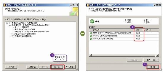 f:id:matu_tak:20100215213110j:image