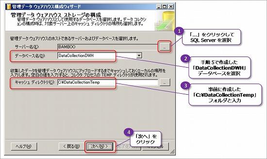 f:id:matu_tak:20100215213111j:image