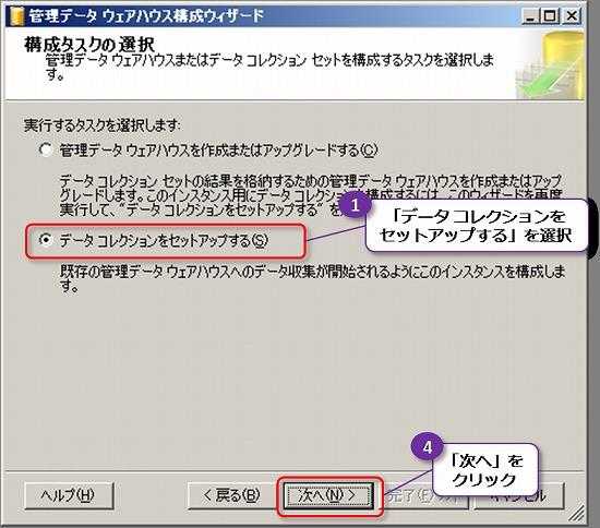 f:id:matu_tak:20100215213113j:image