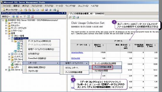 f:id:matu_tak:20100226043036j:image