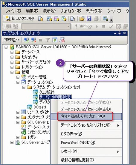 f:id:matu_tak:20100226043040j:image