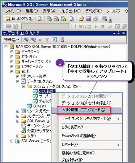 f:id:matu_tak:20100226043041j:image