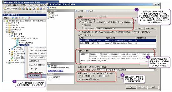 f:id:matu_tak:20100226043048j:image