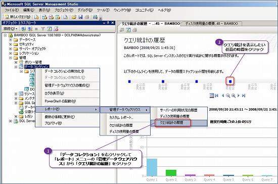 f:id:matu_tak:20100226043503j:image