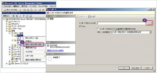 20100303003425