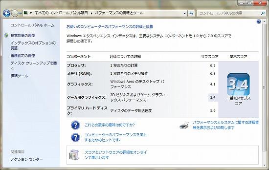 f:id:matu_tak:20100326141720j:image