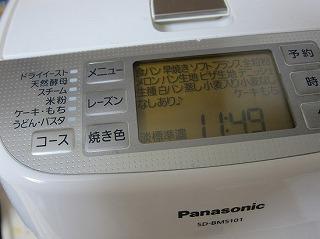 f:id:matu_tak:20100609104458j:image