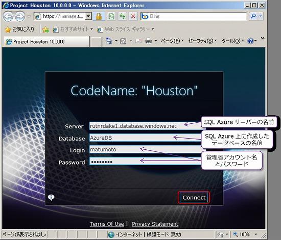 f:id:matu_tak:20100818022004j:image