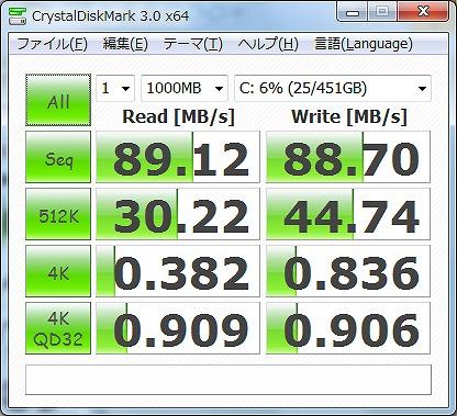 f:id:matu_tak:20111118225817j:image