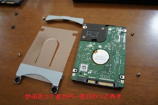 f:id:matu_tak:20111118225958j:image