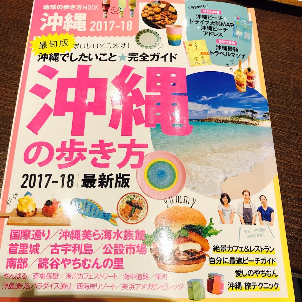 f:id:matuachan:20170911124010j:image